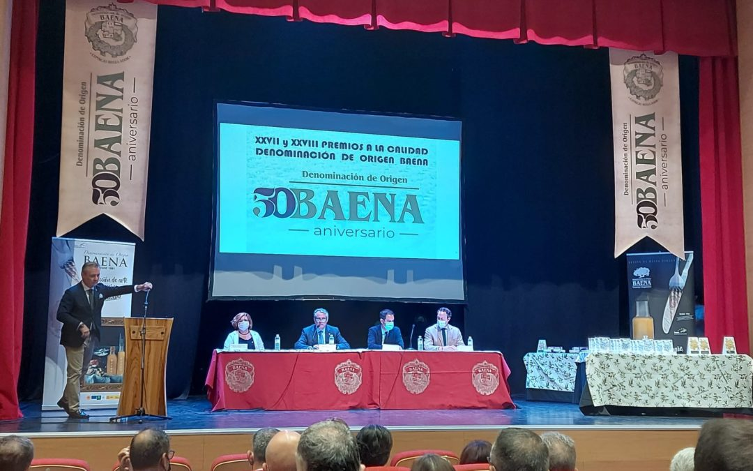 """S.C.A.O. ALMAZARAS DE LUQUE Y SUCESORES HERMANOS LÓPEZ, S.A. ENTRE LOS GANADORES DE LA  27 Y 28 EDICIÓN DE LOS 'PREMIOS A LA CALIDAD DE LA """"DO BAENA"""""""